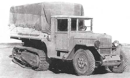 Фронтовой ЗИС-42