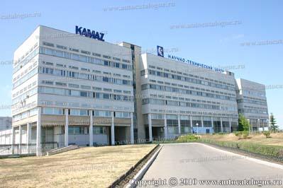 Здание Научно-технического центра ОАО КАМАЗ